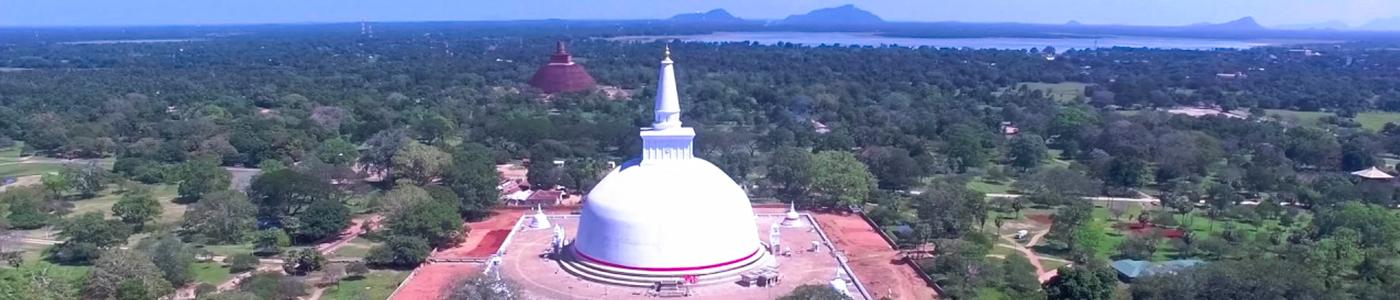 Ruwanwelisaya Stupa at Anuradhapura, Sri Lanka
