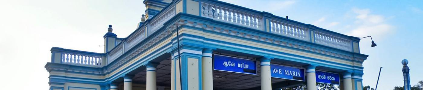 Madu Church, Sri lanka