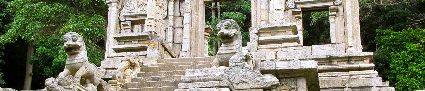 The ancient kingdom of Yapahuwa
